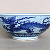大明宣德年制龙纹瓷碗