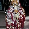 石湾窑牧人