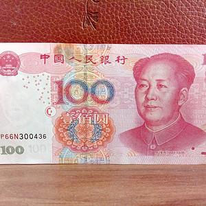 2005版100圆错版