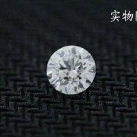 钻石 0.71克拉G色I1净度 EGL USA美国证书