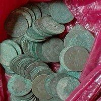 大清光绪湖南20文铜圆十斤