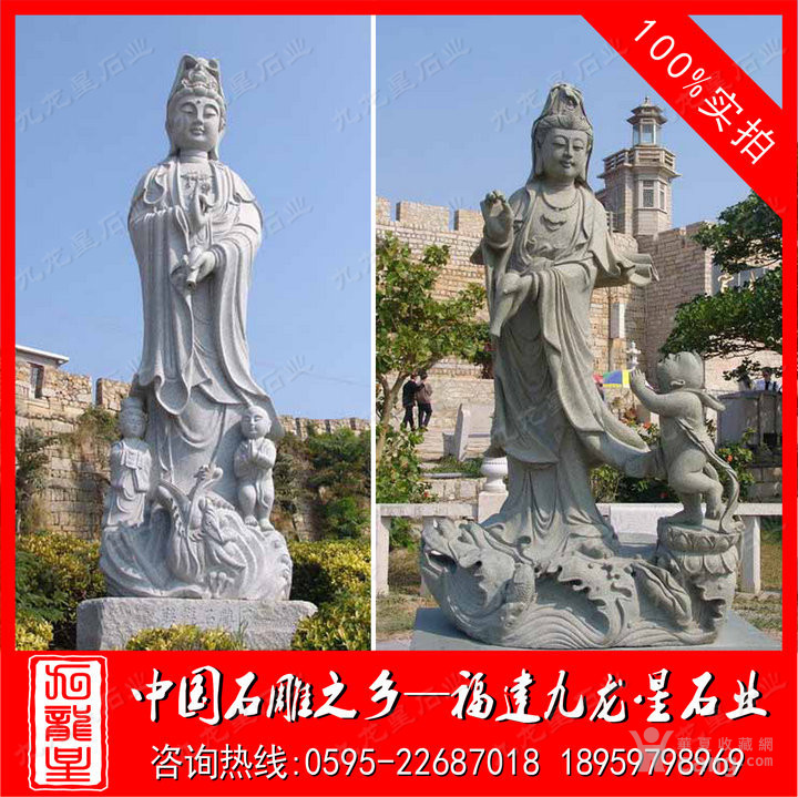 石雕大象,石雕麒麟,石雕貔貅,石雕十二生肖等;圆雕,公园石雕,景观雕塑