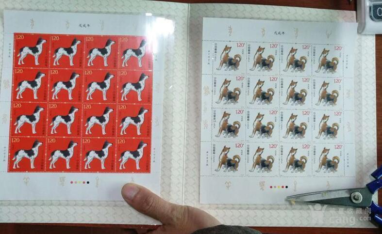 2018年戊戌狗年邮票大全《灵犬献瑞》小版折