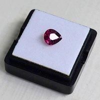 紫红色碧玺 尼日利亚纯天然紫红色碧玺1.00克拉