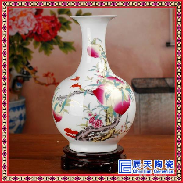 立体花瓶的画法步骤