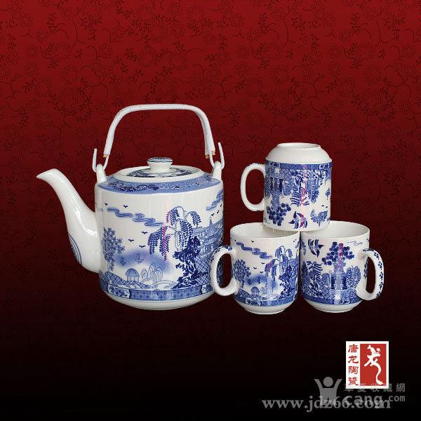 陶瓷玲珑茶具 手绘青花瓷茶具