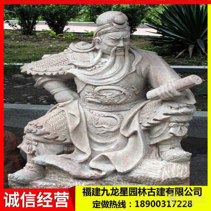 惠安新款石雕人物雕刻 刮骨石雕关羽 汉白玉关羽加工