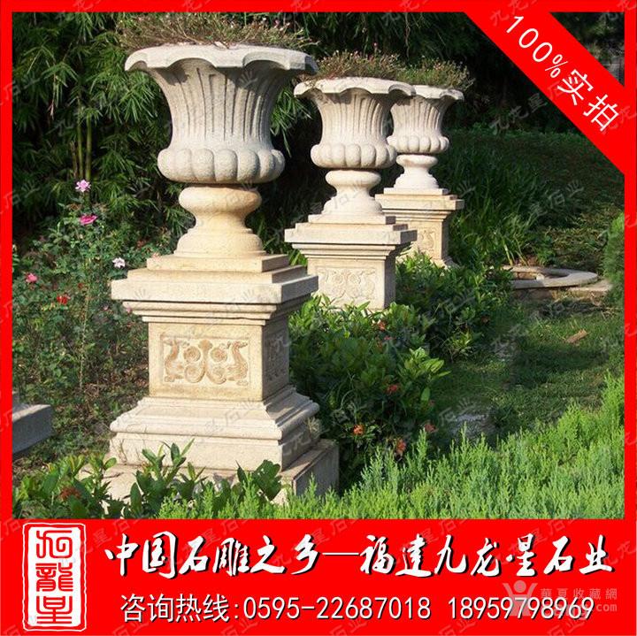 石材花钵 石雕欧式花盆 埃及米黄花钵 小区园林石雕花钵