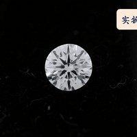 钻石 0.34克拉F色VS1净度 34分南非裸钻