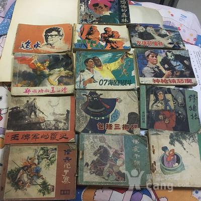 几个品种旧书
