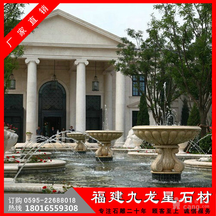 欧式大型室外石雕水钵 石材喷泉 福建石材雕塑