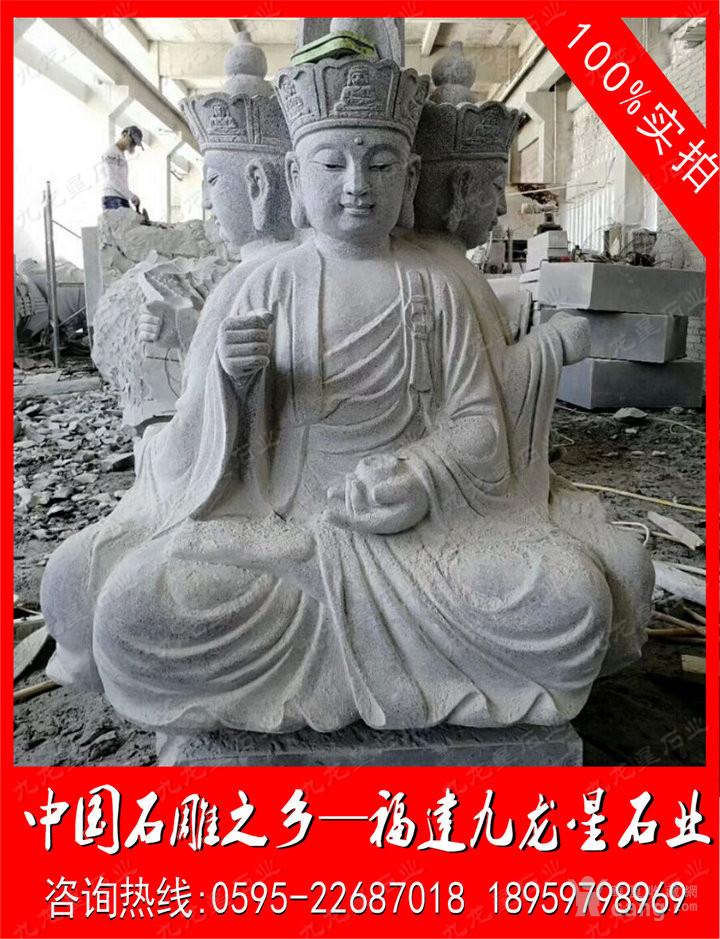 石雕地藏王 惠安石雕佛像 地藏王菩萨雕塑 花岗岩地藏