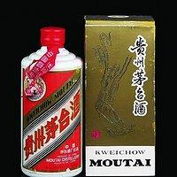北京朝阳回收各年份茅台酒1382064 1800
