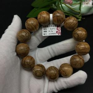 香缘木艺 花斑老料加里曼丹沉香1.8手串