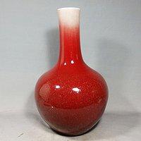 《乾隆红釉天球瓶》鉴定