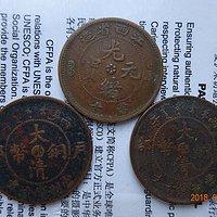 三枚江西铜元 44