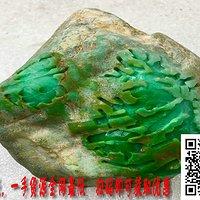 新手选择翡翠原石是必须要知道的几点北京翡翠原石赌石批发