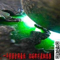 铁沙皮翡翠原石详解北京翡翠原石批发多利多