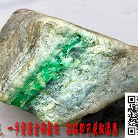 衡量翡翠原石透明度的方法北京翡翠赌石批发多利多