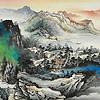 当代知名画家 莫新旺 山水 国画  泼彩山水画