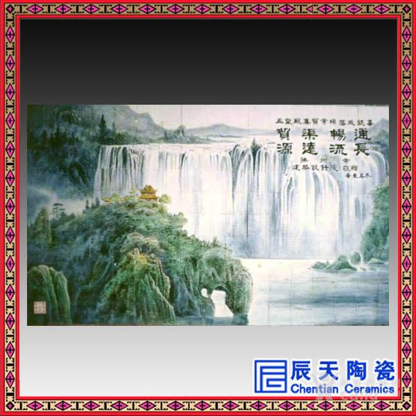 大型陶瓷瓷砖壁画 大型山水人物风景陶瓷画雕刻八骏图