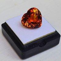 黄水晶 10.30克拉纯天然无加热巴西黄水晶 旺财石