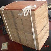 清古籍珍本校样特印本金陵官版名刻《晋书》开本震撼王者气息