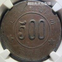 川陕500文