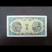 灌田矿井10元