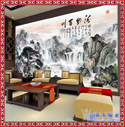 陶瓷瓷砖壁画 大型山水人物风景陶瓷画雕刻八骏图