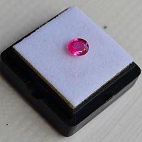 红宝石 缅甸抹谷产纯天然椭圆型0.66克拉粉红色红宝石