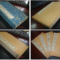民国初古籍善本《上海之骗术世界》绘图精美白纸精印存世稀见