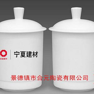 商务办公茶杯定制 陶瓷办公茶杯厂家