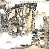 山东济南著名书画家李钧作品欣赏