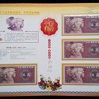 《拾全十美》钱币珍藏册