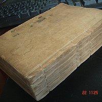 清光绪古籍珍本《镜花缘全传》同文原版绘图绝美小说之翘楚