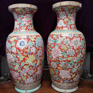 珊瑚红地万花堆彩蝶纹水彩盘口瓶