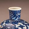 明式蓝白瓷柄杯