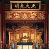 十三组 中国金丝楠最具文化价值代表 古迹和藏品图片