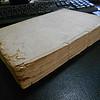 清中早期珍本古籍名著中华最古老奇书《山海经》18卷4厚册全