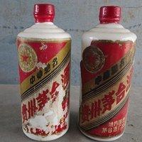 三门峡市回收茅台酒 回收老酒1521003 9789
