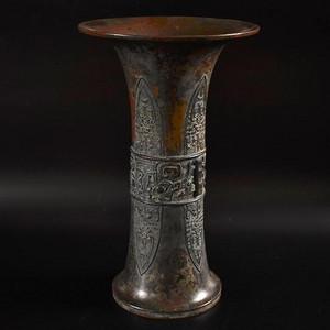 松下电器1935年纪念,饕餮纹尊式铜花觚