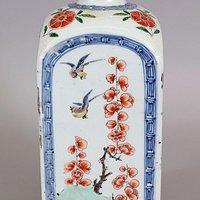 康熙垂直瓷烧瓶
