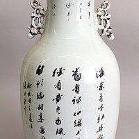 民国时期花瓶