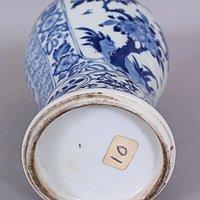 青花缠枝花瓶