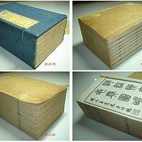 绘图善本古籍同文局《聊斋志异图咏》精美绘图445幅名人旧藏