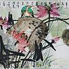 荷塘花鸟画代表人物扈本询老师