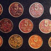 梅花5角 红梅包浆币一套
