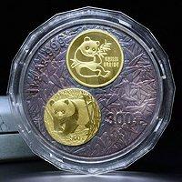 2002年中华人民共和国二十周年纪念 300元 银币