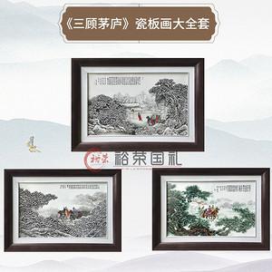南海观音粉彩祈福珍藏缸 赵国学大师创作
